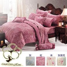 采棉居寢飾文化館 60支精梳棉七件式床罩組5x6.2尺