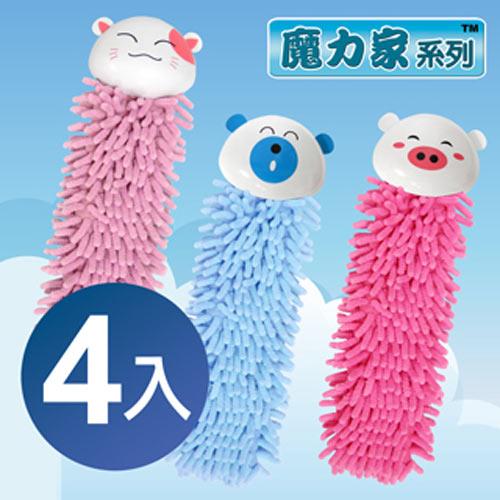 【魔力家】動物造型超吸水擦手巾x4入裝