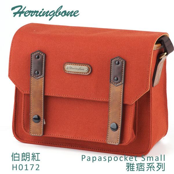 Herringbone漢尼寶PAPASPOCKET城市口袋-時尚復古相機包[Small / 伯朗紅 / H0172 ]