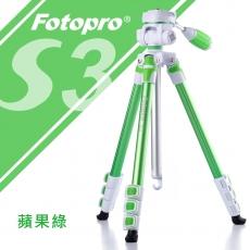 FOTOPRO S3炫彩系列腳架-多功能四向雲台輕單眼專用三腳架[蘋果綠]
