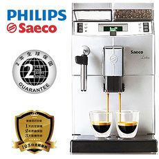 【飛利浦 PHILIPS】Saeco Lirika Plus 全自動義式咖啡機 (RI9841)