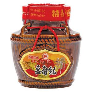 預購七日《丸莊》瓷豆乳(共2罐)