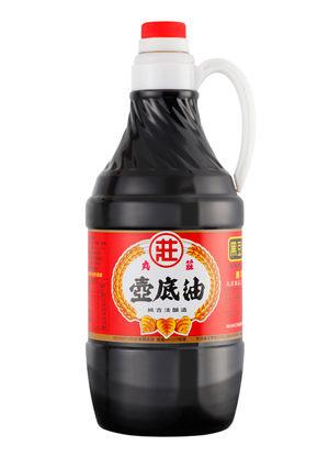 預購七日《丸莊》壺底油 (共兩瓶)