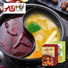 《九寨十鍋》十全紅鍋(1200g)+酸白菜鍋(1200g)共2盒
