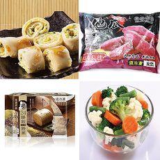 預購《愛纖輕食組1FA》高原野菜栗子地瓜+金品全麥蛋餅+名廚雜糧饅頭+幸美時蔬