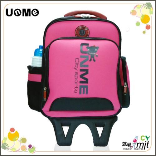 【勤澤軒】UnMe造型可拆式拉桿後背兩用書包( 桃紅色)