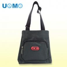 任選【勤澤軒】UnMe可愛輕巧餐袋(黑色)