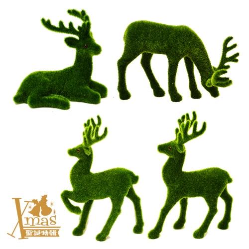 綠色植絨鹿(4款可選)A