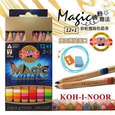 KOH-I-NOOR HARDTMUTH ★光之山★12+1三角彩虹魔術鉛筆-短桿