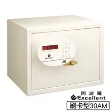 阿波羅 Excellent e世紀電子保險箱_智慧電子刷卡二用型(30AM)