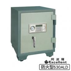 阿波羅 Excellent 電子保險箱 530ALD (防火型)