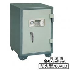 阿波羅 Excellent e世紀電子保險箱_防火型(700ALD)