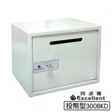 特賣_阿波羅 Excellent e世紀電子保險箱_投幣式型(300BKD)