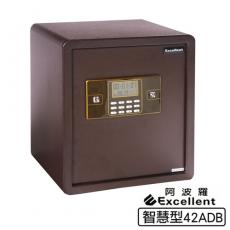 阿波羅 Excellent e世紀電子保險箱_智慧型(42ADB)