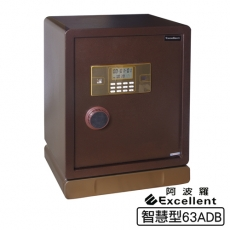 阿波羅 Excellent e世紀電子保險箱_智慧型(63ADB)
