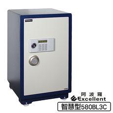 阿波羅 Excellent e世紀電子保險箱_智慧型(580BL3C)