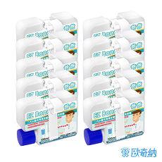歐奇納 OHKINA犀利爸爸2代水壓式馬桶定量漸層花香清潔劑(100mlx10入裝)