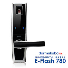 KABA三合一密碼/指紋/鑰匙智能電子機械門鎖(EF-780)(附基本安裝)