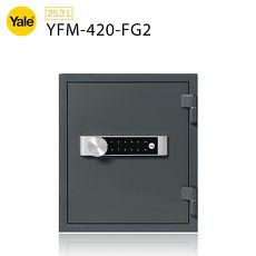 耶魯 Yale密碼觸控防火款保險箱/櫃YFM-420-FG2