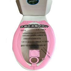 台灣製造阻塞剋星 專利商品馬桶疏通貼片(一組兩入)