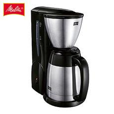 Melitta AROMA THERM第2代美式咖啡機黑色 MKM-531B