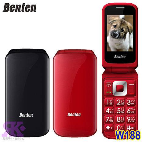 Benten W188 雙卡雙待銀髮3G手機-贈原廠全配配件包(含電池及座充)+原廠專用皮套+奈米矽皂