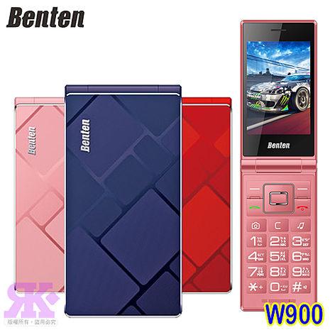Benten W900 雙卡雙待銀髮3G手機-贈奈米噴劑+韓版可愛收納包+原廠全配配件包