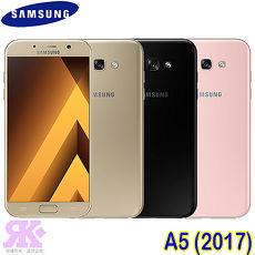 Samsung Galaxy A5 (2017版) 5.2吋八核智慧機-贈LINE造型背蓋+指環支架+韓版收納包+奈米噴劑