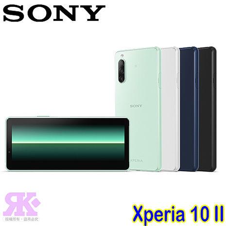 SONY Xperia 10 II (4G/128G) 6吋三鏡頭智慧機莓果藍