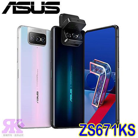 ASUS ZenFone 7 Pro ZS671KS (8G/256G) 6.67吋翻轉鏡頭智慧機宇曜黑