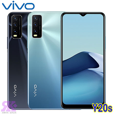 VIVO Y20s (4G/128G) 6.51吋AI智慧三鏡頭智慧手機清水藍