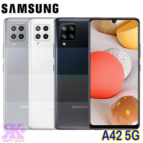 SAMSUNG Galaxy A42 5G (6G/128G) 6.6吋八核手機絢幻白