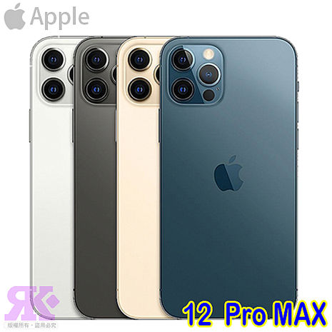 Apple iPhone 12 Pro Max 128G 6.7吋智慧手機石墨色