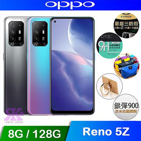 OPPO Reno5 Z (8G/128G) 6.43吋5G智慧手機液態黑