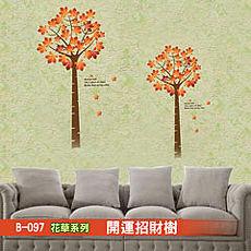 花草系列-開運招財樹  大尺寸高級創意壁貼 / 牆貼 B-097