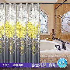 LISAN頂級加厚防水浴簾 A-022經典不凡 富貴花開-貴氣