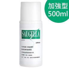 SAUGELLA 賽吉兒 菁萃潔浴凝露 加強型 500ml 【即期特賣】