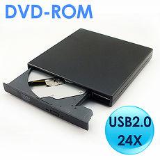 USB 2.0 24X DVD-ROM 外接式 Combo機 (DVD光碟機 可燒錄CD)