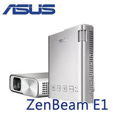 ASUS 華碩 ZenBeam E1 掌上式行動電源LED投影機