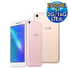 ASUS 華碩 Zenfone Live  ZB501KL 2G/16G 5吋 LTE 智慧手機  美顏直播神器粉色