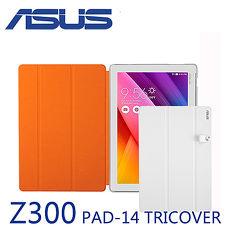 【ASUS原廠 】Zenpad Z300 PAD-14 TRICOVER 三折側翻保護套 -高貴白