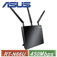【ASUS 华硕】RT-N66U  无线路由器 ( 450M )