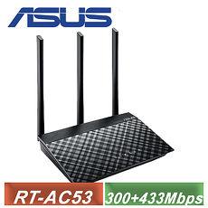 【ASUS 华硕】RT-AC53 802.11ac AC750 双频 无线路由器