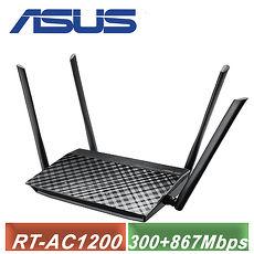 【ASUS 华硕】RT-AC1200  无线双频分享器