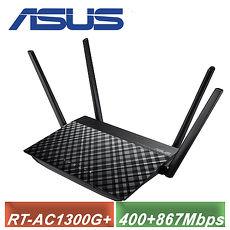 【ASUS 華碩】RT-AC1300G PLUS 雙頻無線分享器 (RT-AC58U)