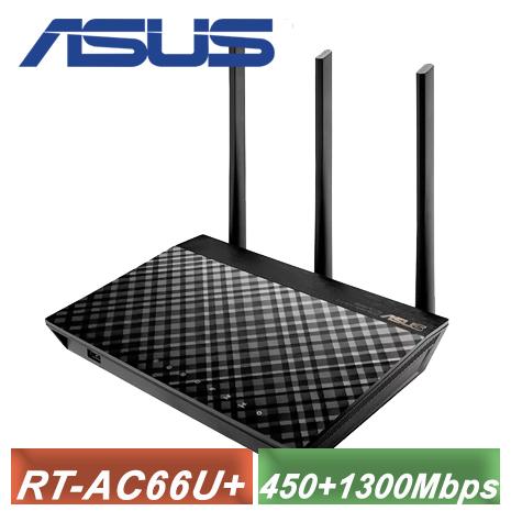【促銷】ASUS 華碩 RT-AC66U Plus 無線路由器 ( RT-AC66U+ )