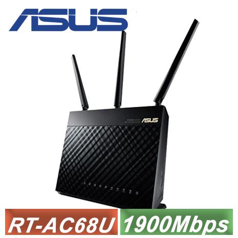 【促銷】ASUS 華碩 RT-AC68U 無線路由器 (1.9G)
