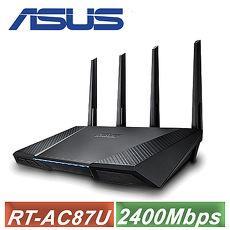 【ASUS 华硕】RT-AC87U  超值双频段AC2400无线路由器