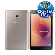 Samsung 三星 Galaxy Tab A 2017 T385 2G/16G 8吋 LTE版 平板電腦 金色