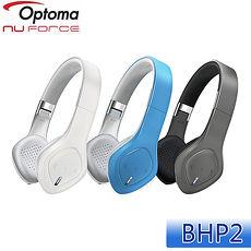 Optoma NuForce BHP2 旅人音樂耳機青空藍